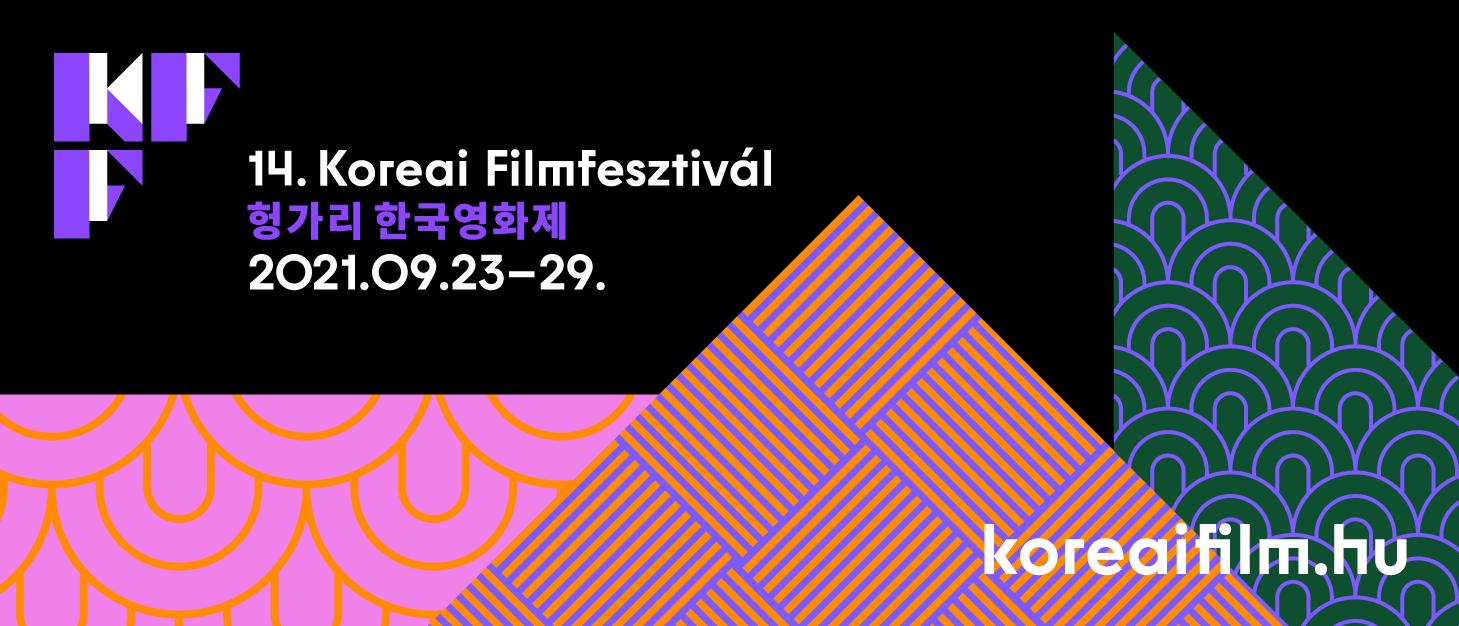 14. Koreai Filmfesztivál